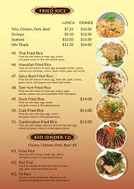 Cinetopia Happy Hour by Thai Pasta Cuisine Thai Foods And More