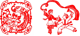 Chinese Art Design Chinese New Year Paper Cuts U2013 Fnar U2013 402 Art Design Digital