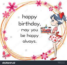holding birthday cake happy birthday stock vector 300674387