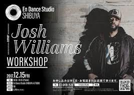 en dance studio 渋谷校 世界のプロダンサーが集まる渋谷のダンス