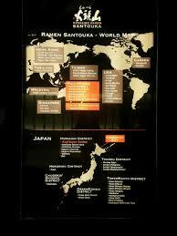 Taste Of Chicago Map A Taste Of Hokkaido Ramen Santouka In Alabang U2013 Excerpts