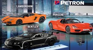 lamborghini car 2017 limited edition petron supercars 2017 gadgets magazine philippines
