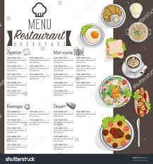 a la carte menu template ticket design template free quiz template