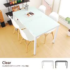 kagu350 rakuten global market table kagu350 rakuten global market 4 person dining table glass