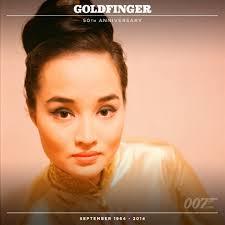 james bond martini shaken not stirred mai ling as mei lei goldfinger 1964 bond girls pinterest
