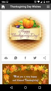 happy thanksgiving day wishes quotes messages greetings and gif