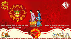 hindu wedding cards how to make hindu wedding card design in coreldraw invitation