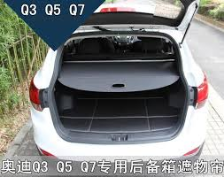 audi q5 cover for audi q5 2007 2008 2009 rear cargo privacy cover trunk screen