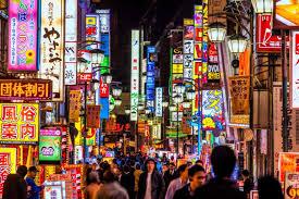 imagenes tokyo japon a tokio los pasajes ahora viajar a japón cuesta la mitad que hace
