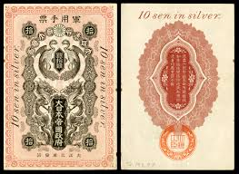si鑒e banque postale qingdao