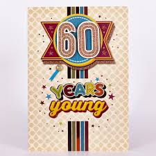 birthday cards for 60 year in store special age birthday cards from 99p card factory