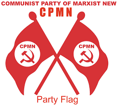 Mass Flag Cpmn Communist Party Of Marxist New Flag And Party Details