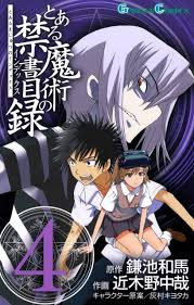 a certain magical index the movie the miracle of endymion toaru majutsu no index manga volume 04 toaru majutsu no index