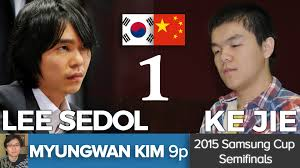 Ke by Ke Jie 9p W Vs Lee Sedol 9p B 2015 Samsung Cup Semifinals