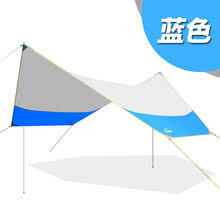 Beach Awnings Canopies Large Beach Canopy Promotion Shop For Promotional Large Beach