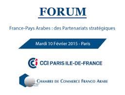 chambre de commerce franco arabe forum pays arabes des partenariats stratégiques
