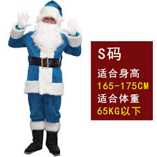 santa costumes compare prices on santa costumes online shopping buy low price