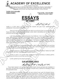 gary soto pie essay esl application letter ghostwriters website au