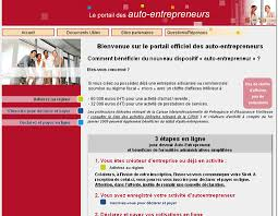 inscription auto entrepreneur chambre des m騁iers inscription auto entrepreneur chambre des m騁iers 100 images
