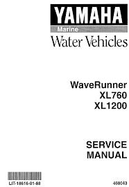 f8t13175 waverunner wiring diagrams kart roketa 110cc wire harness