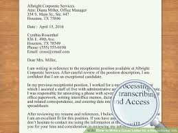 For Administrative Assistant Cover Letter for Receptionist Position in Cover Letter For Administrative Job