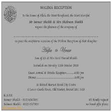 Islamic Wedding Cards Wedding Invitation New Wedding Invitation Shayari Wedding