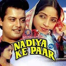 Ke by Nadiya Ke Paar Full Movie Youtube