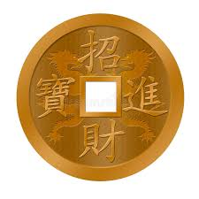 new year gold coins new year gold coin stock illustration