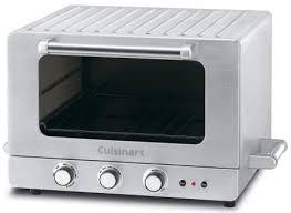 Cuisinart Deluxe Convection Toaster Oven Broiler Cuisinart Brick Oven