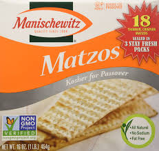 yehuda passover matzos 5 1 lb packages with one