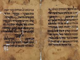 the passover haggadah fragments of 900 year haggadah on display in jerusalem