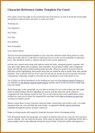 letter of character for judge letter format template