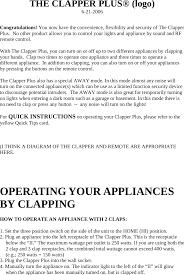 how to install clap on lights clapplus remote control user manual manual joseph enterprises inc