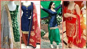 https www stylish party wear stylish panjabi suit designs for girls 2018 https