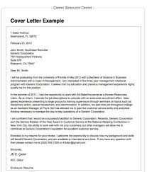 teaching job application cover letter