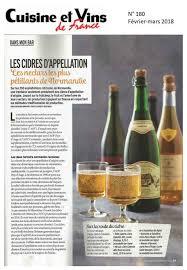 cuisines et vins le cidre cotentin aoc vu par cuisine et vins de cidrerie hérout