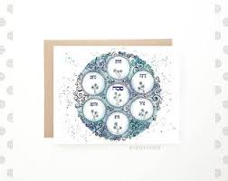passover paper plates passover plate etsy