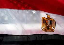 Eygpt Flag Trump Presidency Heralds New Era Of Closer Ties With Egypt