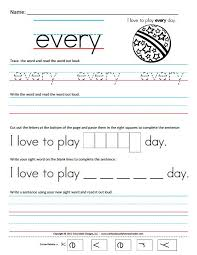 best ideas of free printable sight word worksheets first grade