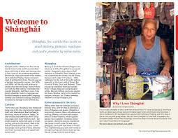 lonely planet shanghai travel guide lonely planet damian