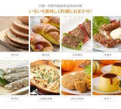 騅iers cuisine 2017年8月 樂天市場 烹飪圖片全可檢視 6693 只到2017 08 09 08 59