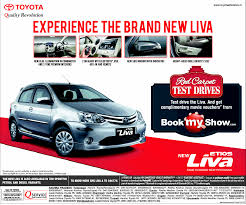 toyota price toyota cars price list in hyderabad etios toyota price in hyderabad