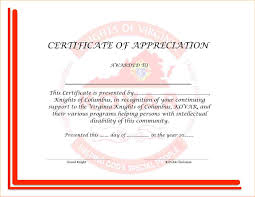 free certificate of participation template word ticket templates