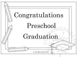 preschool graduation certificate template coloring page