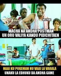 Nu Uh Meme - 28 best tamil memes images on pinterest comedy comedy movies and