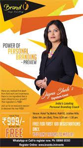 brandu image consulting power of personal branding