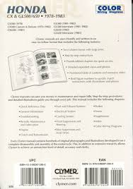 honda cx gl 500 650 silver wing service repair manual 1978 1983