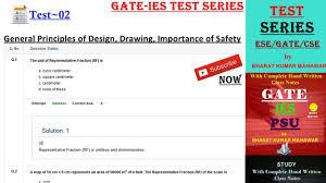 test 02 general studies u0026 engineering aptitude with solution by