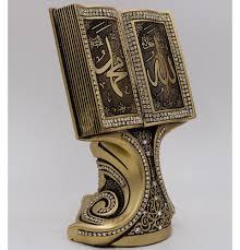 Muslim Home Decor Quran Open Book Allah Muhammad Muslim Home Decor Showpiece Gift