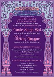 indian wedding invite creative indian wedding invitations sikh indian wedding